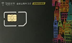 FAREASTONE 台湾プリペイドSIM LTEデータ通信5日無制限