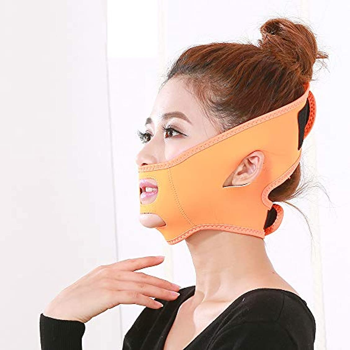 潜水艦発動機ホラー顔の減量フェイスマスクマスク強力な顔バンド薄い二重あご薄い顔包帯ユニセックス,Orange