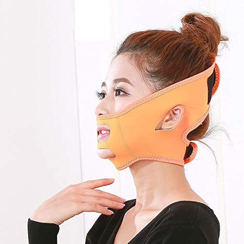領収書あなたが良くなります委任顔の減量フェイスマスクマスク強力な顔バンド薄い二重あご薄い顔包帯ユニセックス,Orange