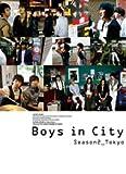 【2011年再版】SUPER JUNIOR 第二弾公式の写真集 - Boys In City Season2 _ Tokyo(韓国盤)