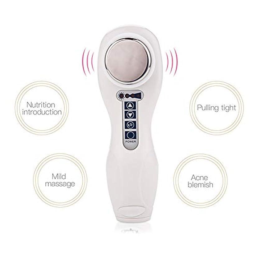 冷酷な腹部クラフトポータブル美容機器、美顔器、皮膚しわ若返り洗顔ケアツール