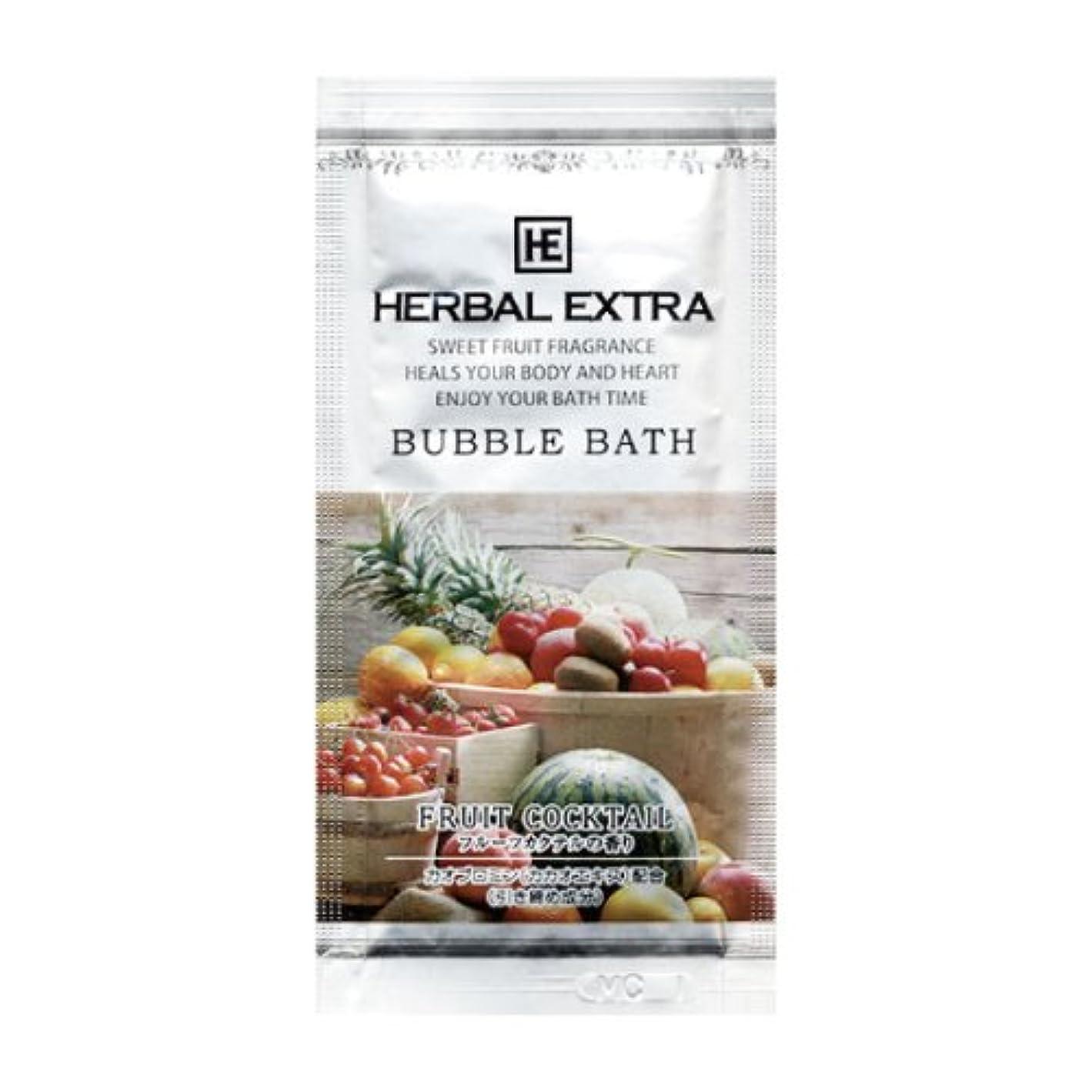 突破口柔らかい食料品店ハーバルエクストラ バブルバス フルーツカクテルの香り 100包