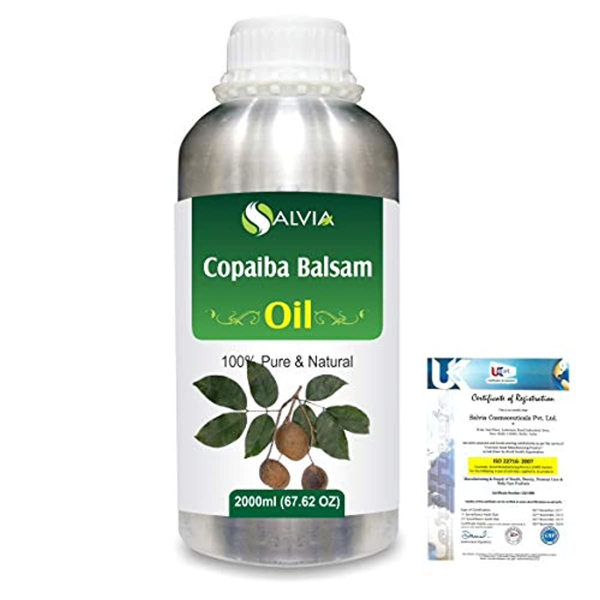抑圧者香水不平を言うCopaiba Balsam 100% Natural Pure Essential Oil 2000ml/67 fl.oz.
