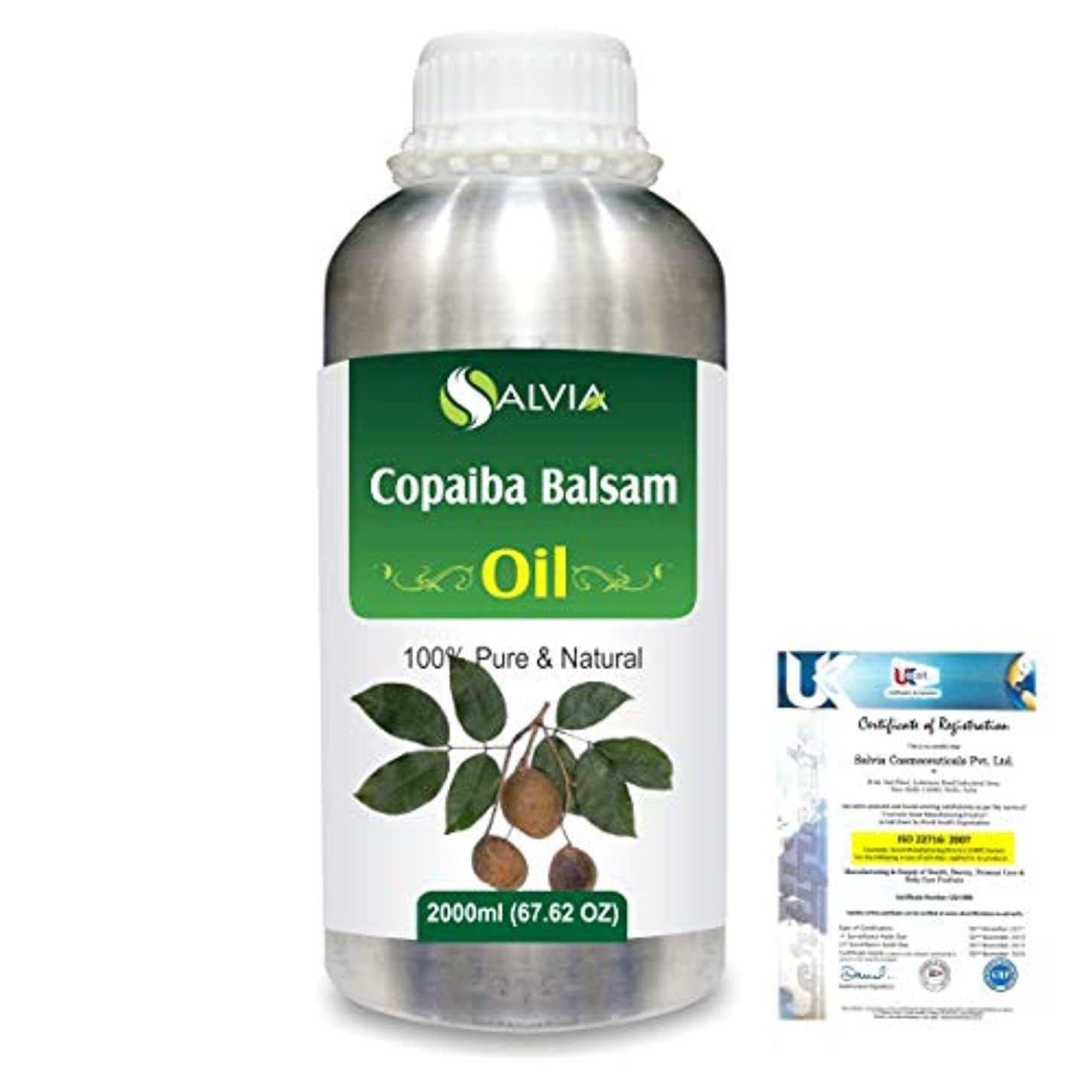 時々国家三Copaiba Balsam 100% Natural Pure Essential Oil 2000ml/67 fl.oz.