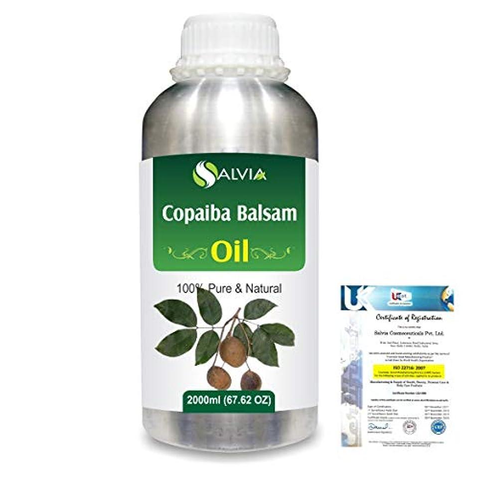 衰える気配りのある横Copaiba Balsam 100% Natural Pure Essential Oil 2000ml/67 fl.oz.