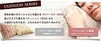 クッションカバー 45×45cm『スペイン製 クッションカバー同色2枚組 45×45cmサイズ用』ストレッチ草花柄ファスナー式 リトルローズ