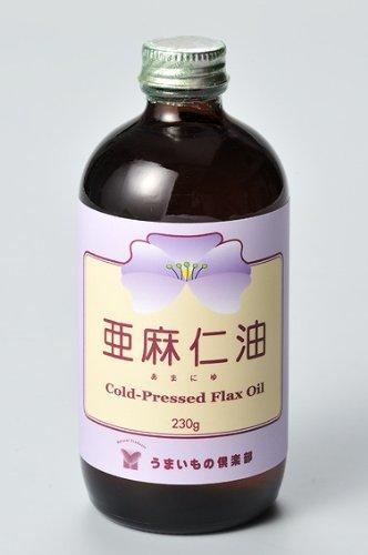 クール冷蔵便/2本セット/「亜麻仁油(フローラ社製)」(必須脂肪酸オメガ-3の補給源)