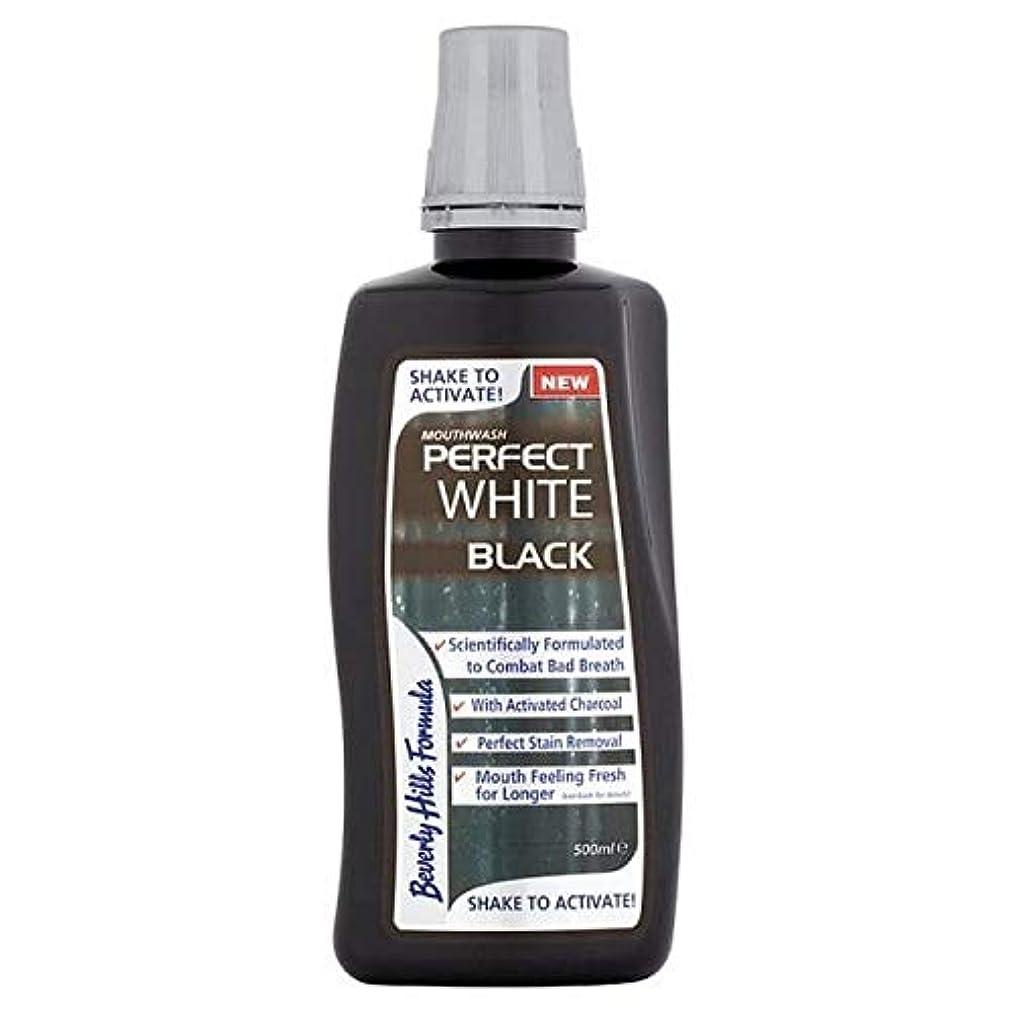 小麦粉身元欠員[Beverly Hills ] ビバリーヒルズ式完璧な白黒マウスウォッシュ500ミリリットル - Beverly Hills Formula Perfect White Black Mouthwash 500ml [並行輸入品]