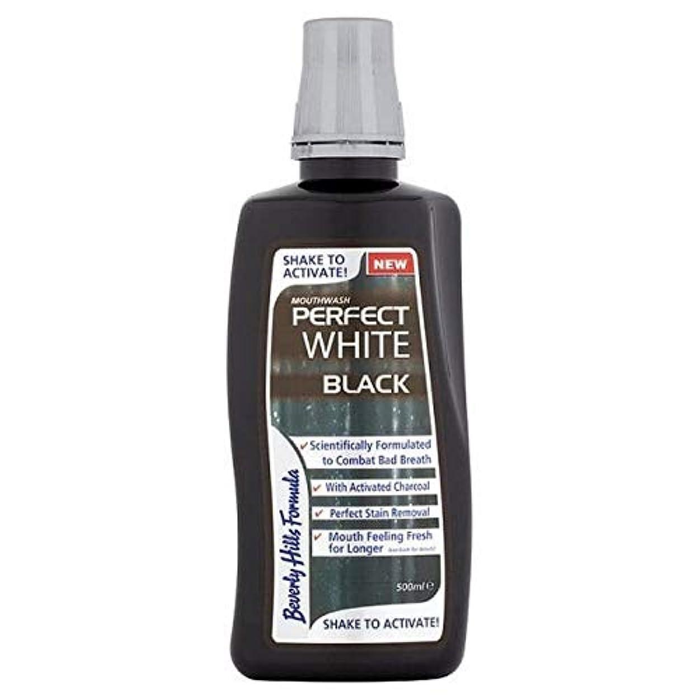 乏しい外国人回想[Beverly Hills ] ビバリーヒルズ式完璧な白黒マウスウォッシュ500ミリリットル - Beverly Hills Formula Perfect White Black Mouthwash 500ml [並行輸入品]