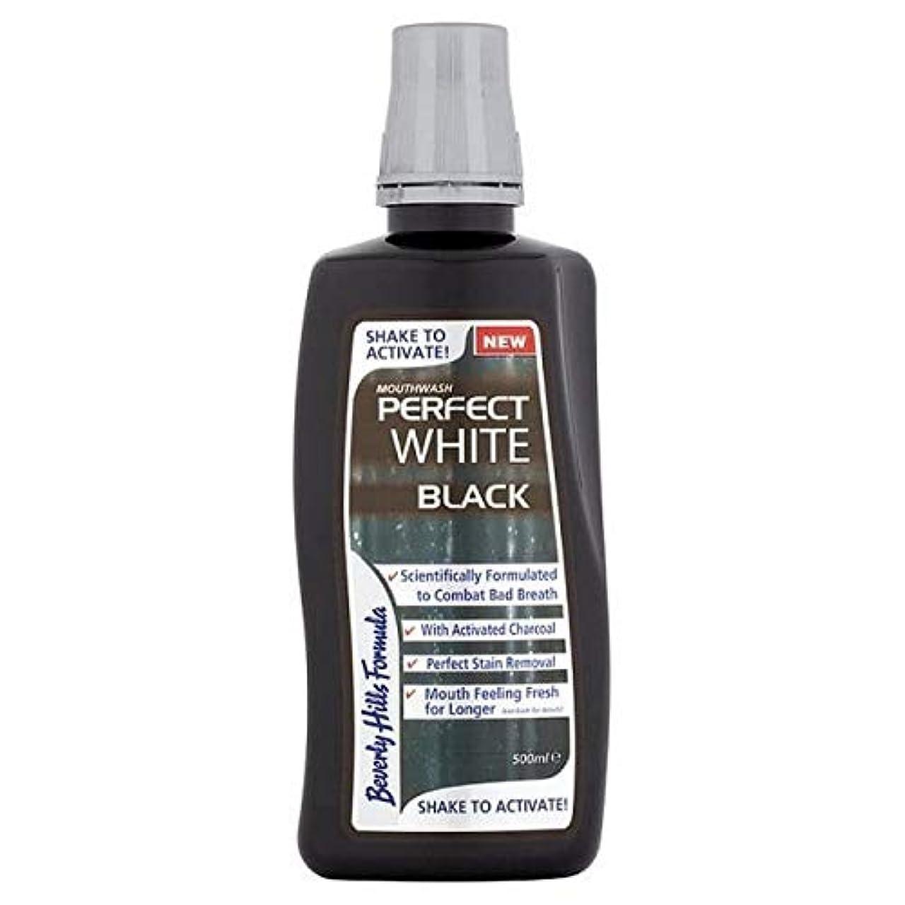 確認する長くする潜在的な[Beverly Hills ] ビバリーヒルズ式完璧な白黒マウスウォッシュ500ミリリットル - Beverly Hills Formula Perfect White Black Mouthwash 500ml [並行輸入品]