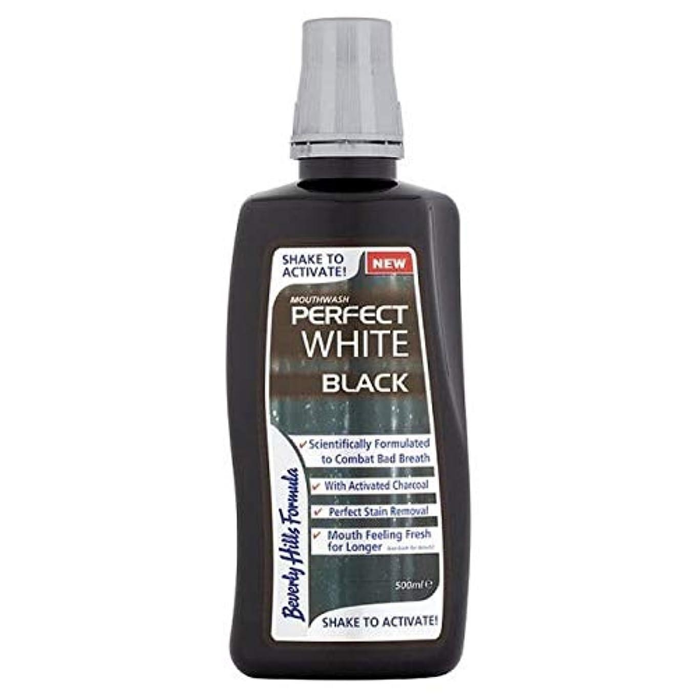 有彩色の以降想像する[Beverly Hills ] ビバリーヒルズ式完璧な白黒マウスウォッシュ500ミリリットル - Beverly Hills Formula Perfect White Black Mouthwash 500ml [並行輸入品]