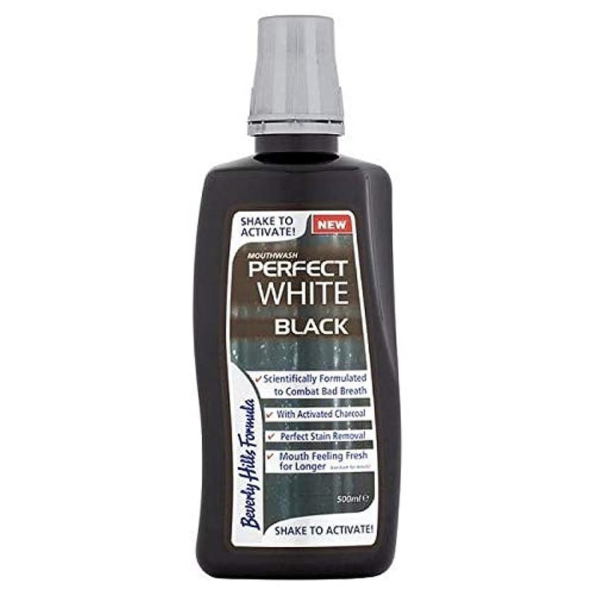 作る短命ゆるく[Beverly Hills ] ビバリーヒルズ式完璧な白黒マウスウォッシュ500ミリリットル - Beverly Hills Formula Perfect White Black Mouthwash 500ml [並行輸入品]