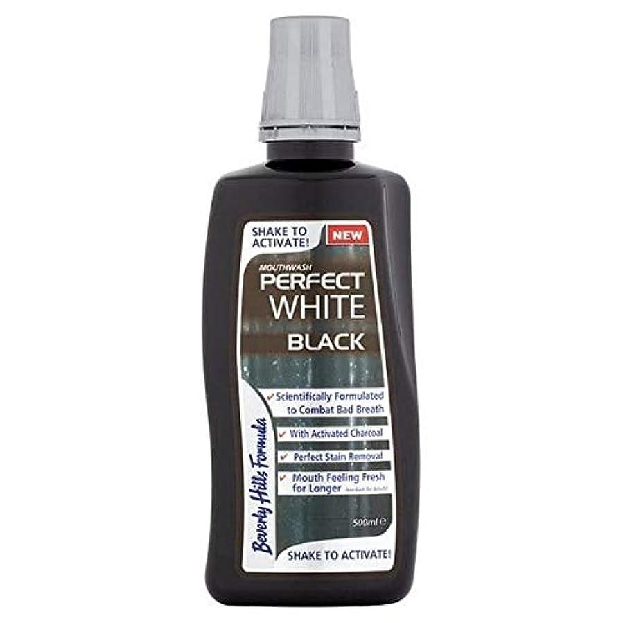 引っ張るエスカレーター転用[Beverly Hills ] ビバリーヒルズ式完璧な白黒マウスウォッシュ500ミリリットル - Beverly Hills Formula Perfect White Black Mouthwash 500ml [並行輸入品]