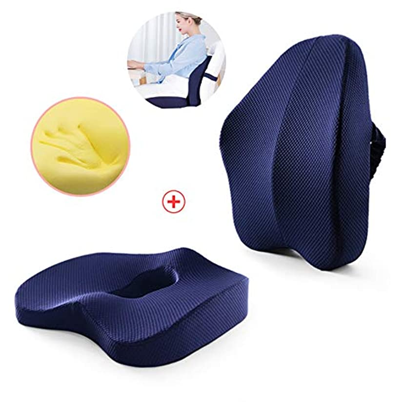 シートクッションとランバーサポート 低反発フォームの洗えるカバークッション、車のオフィスコンピュータチェア車椅子用