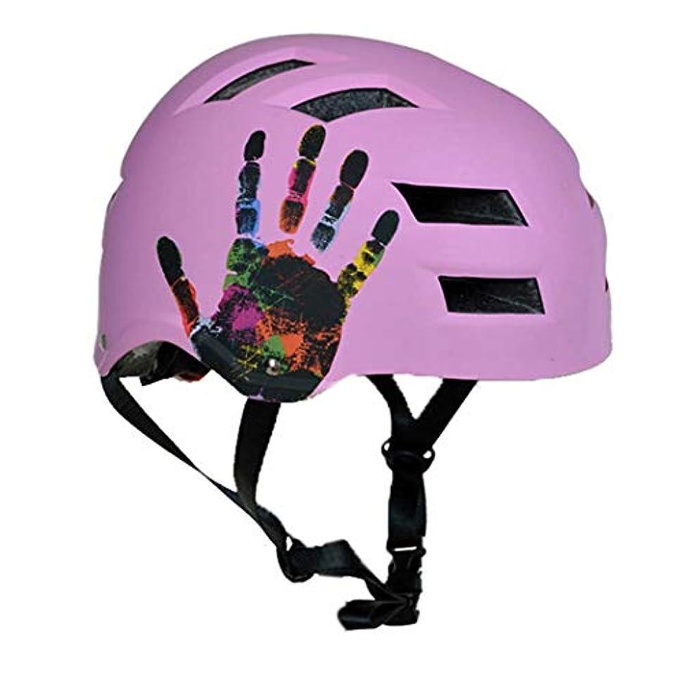 十代の若者たち名前を作る不十分な自転車ヘルメット, 軽量ライディングヘルメット PC 屋外サイクリングヘルメット調整しやすいユニセックス大人スポーツヘルメット