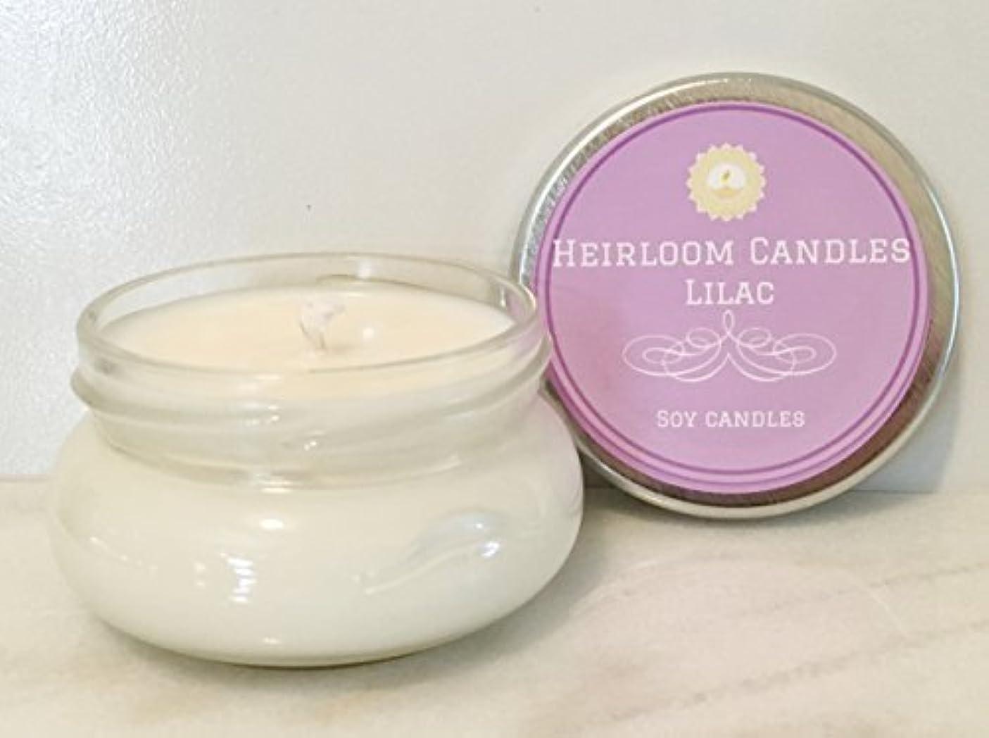 嘆く遮る通り抜けるLilac Scented Soy Floral Candle Glass Tureen 3.3oz [並行輸入品]