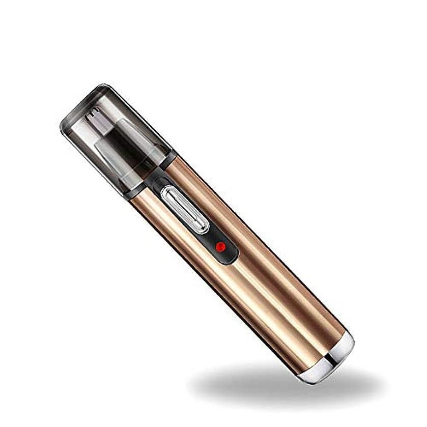 サンダー容器ライオン鼻毛トリマー、トリマー電動トリマー、防水、男性/女性用エコ/トラベル/ユーザーフレンドリー