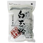 OSK 国内産もち米100% 水挽き白玉粉 300g