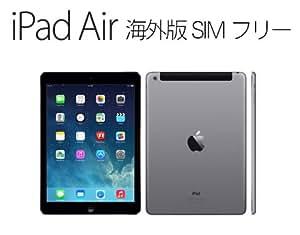 Apple アップル 海外版SIMフリー iPadAir A1475 Space Gray スペースグレイ 16GB Wi-Fi + Cellular