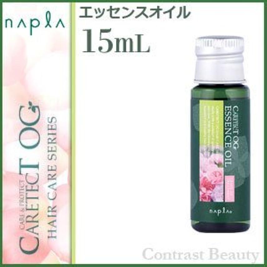 男やもめ設計薬ナプラ ケアテクトOG エッセンスオイル 15ml