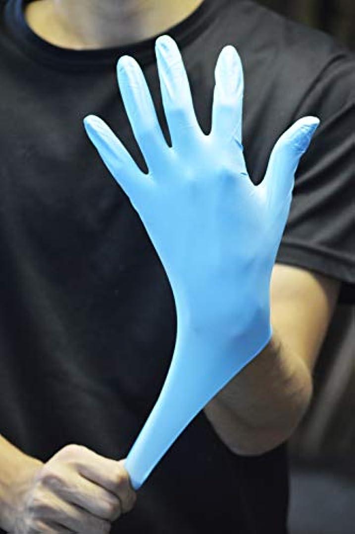 戸口手入れ銛川西工業 ニトリル使いきり極薄手袋 粉無 100P ブルー SS #2041