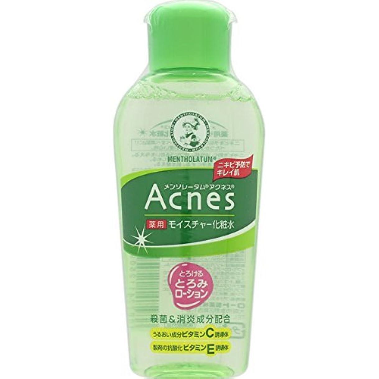 音声満了調子Acnes(アクネス) 薬用モイスチャー化粧水 120mL【医薬部外品】