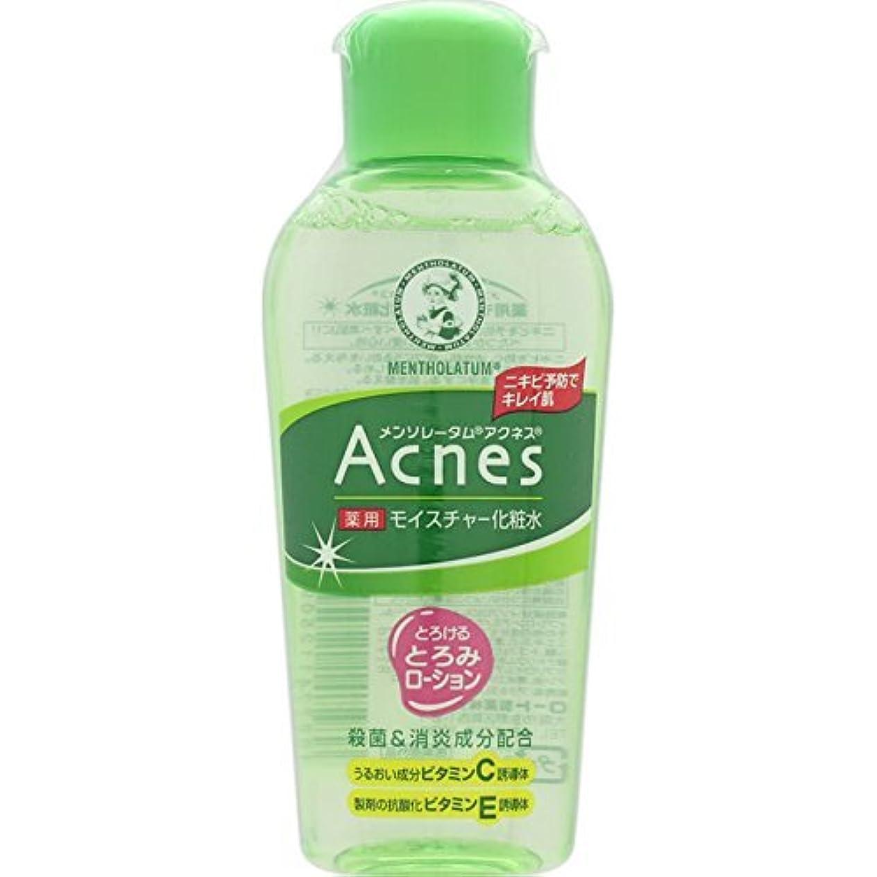 キャンドル驚くばかり例Acnes(アクネス) 薬用モイスチャー化粧水 120mL【医薬部外品】