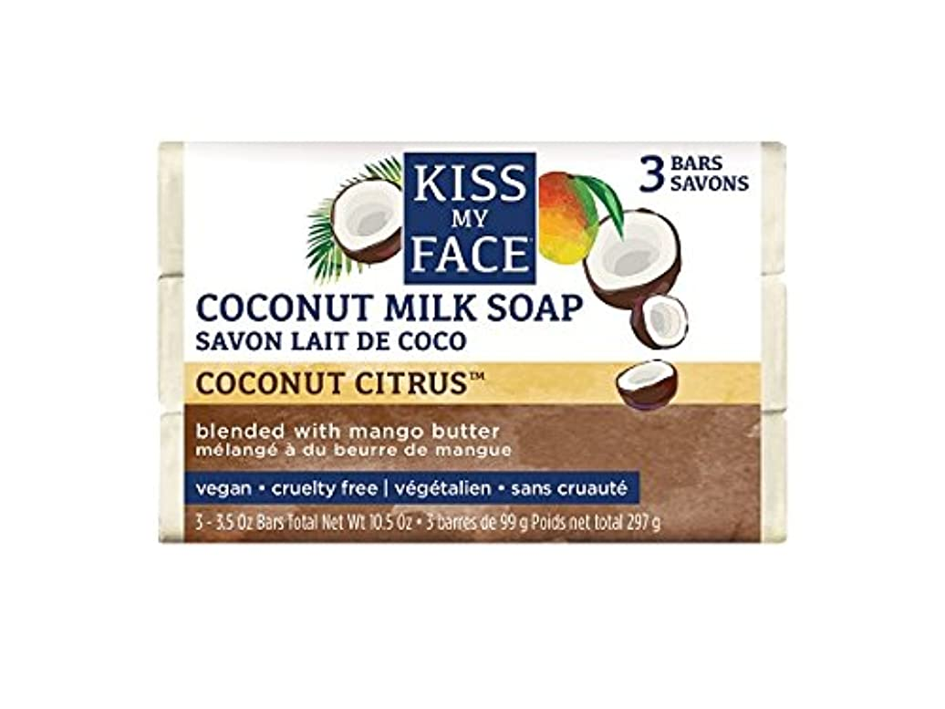 一時的アルファベットモルヒネKiss My Face - ココナッツミルク棒石鹸 - 3パック - 10.5ポンド