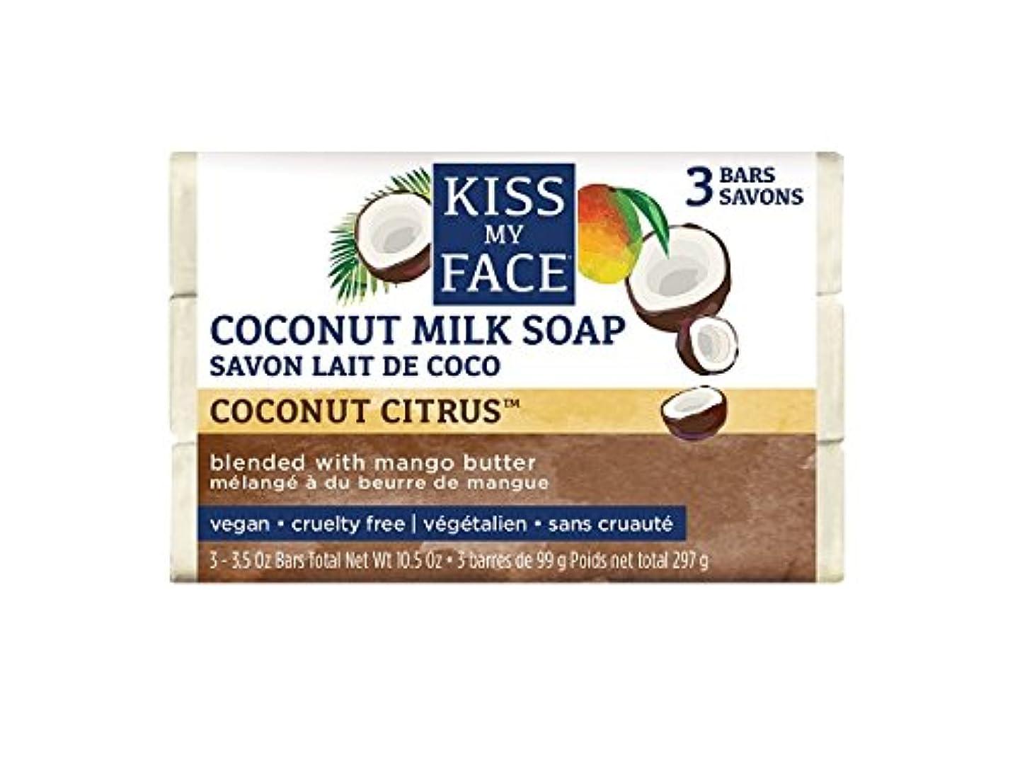 怒る逮捕十代Kiss My Face - ココナッツミルク棒石鹸 - 3パック - 10.5ポンド