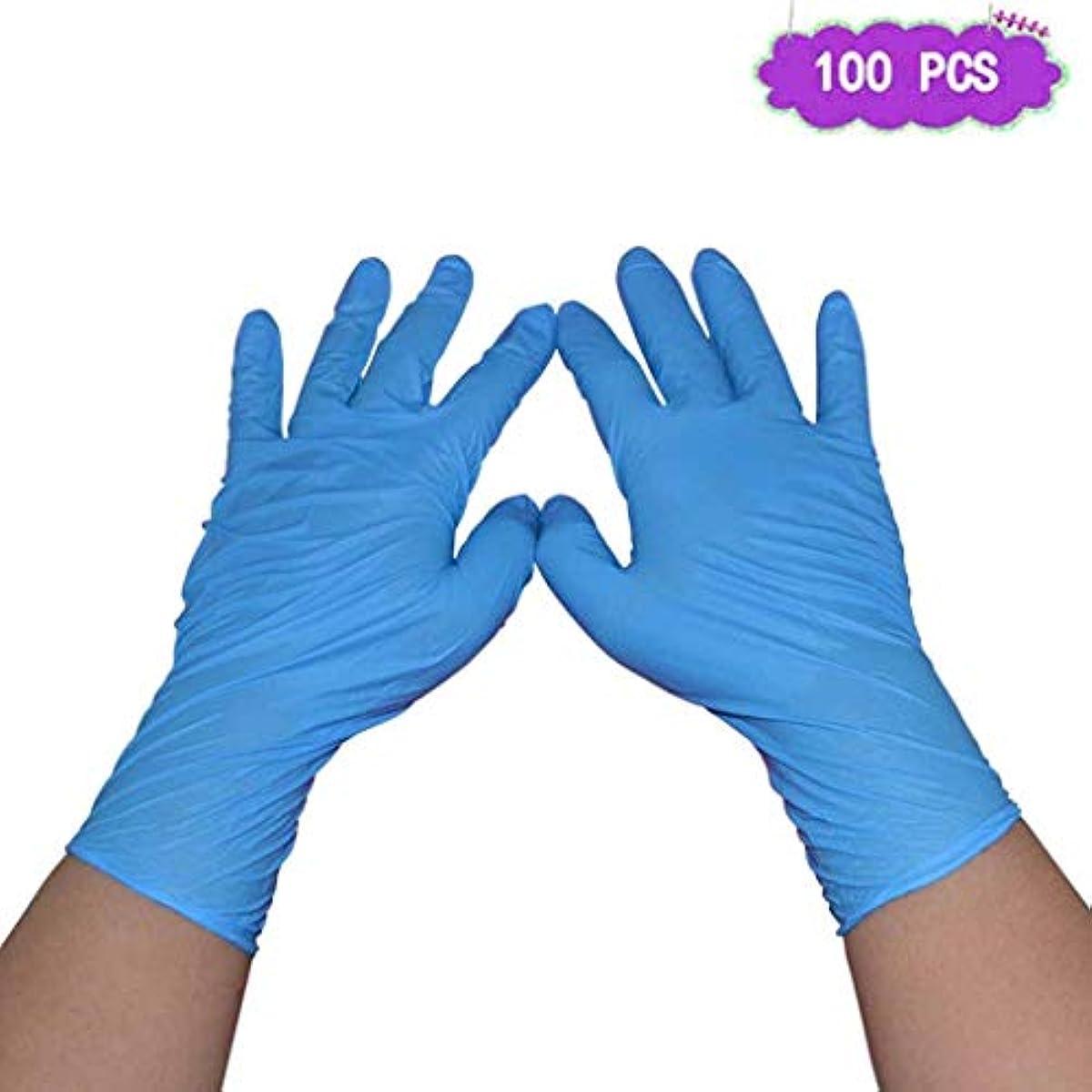バター一節上12インチの長い肥厚ニトリル手袋使い捨て手袋ニトリルラテックス食品試験ゴム義務試験手袋|病院向けのプロフェッショナルグレード (Size : M)