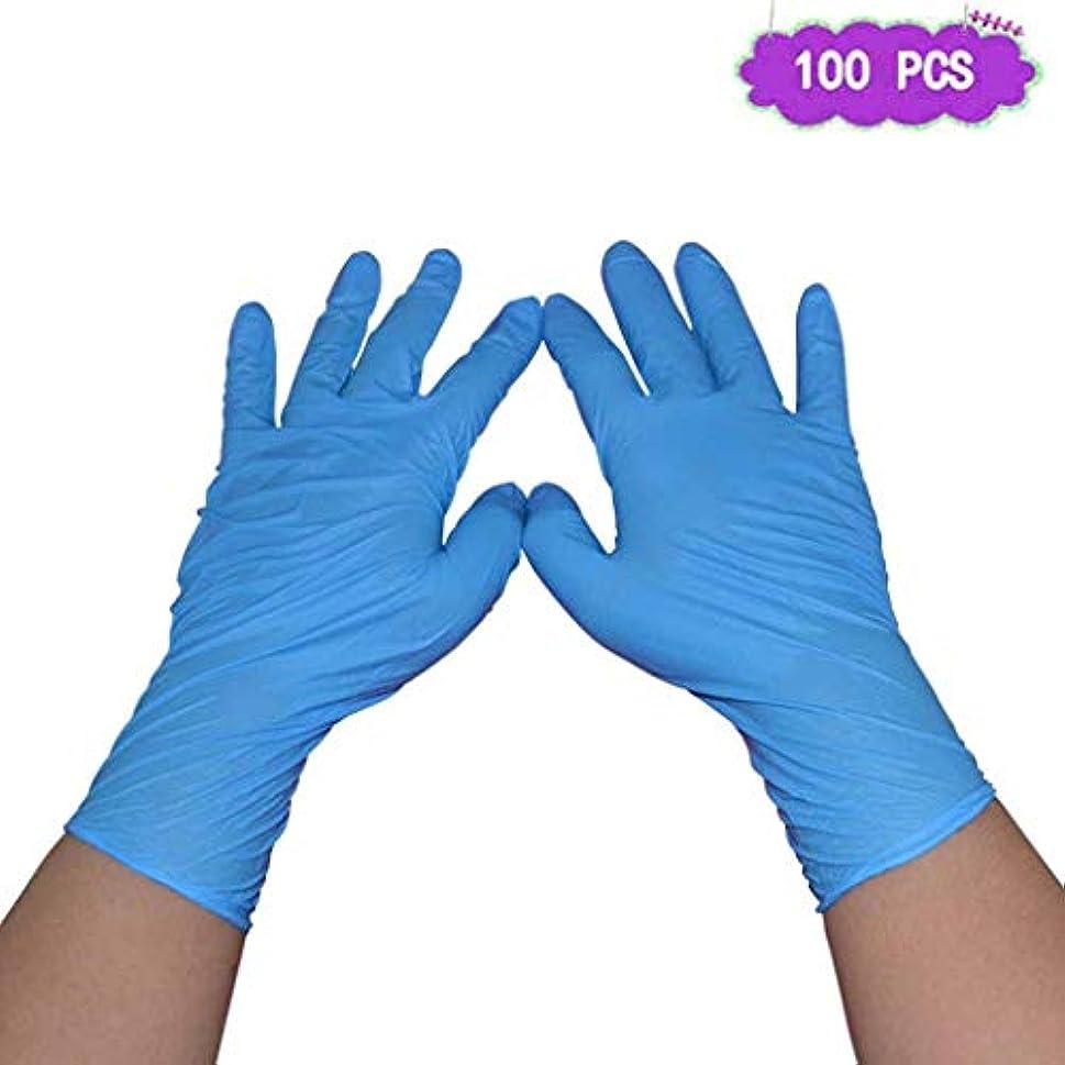 移植対話反響する12インチの長い肥厚ニトリル手袋使い捨て手袋ニトリルラテックス食品試験ゴム義務試験手袋 病院向けのプロフェッショナルグレード (Size : M)