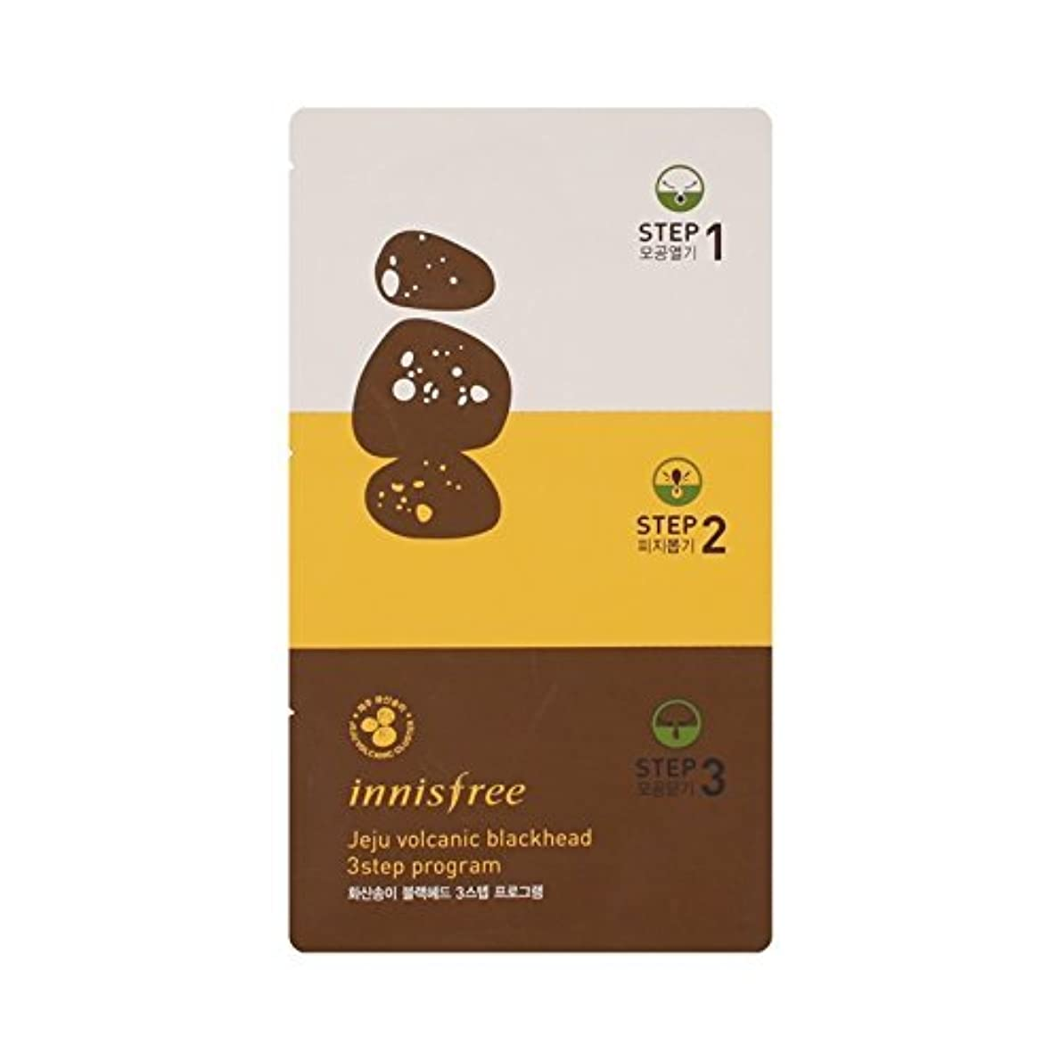 乱用考古学ランクBuy 1 Get 1 Innisfree Jeju Volcanic Blackhead 3step Program, korean cosmetics