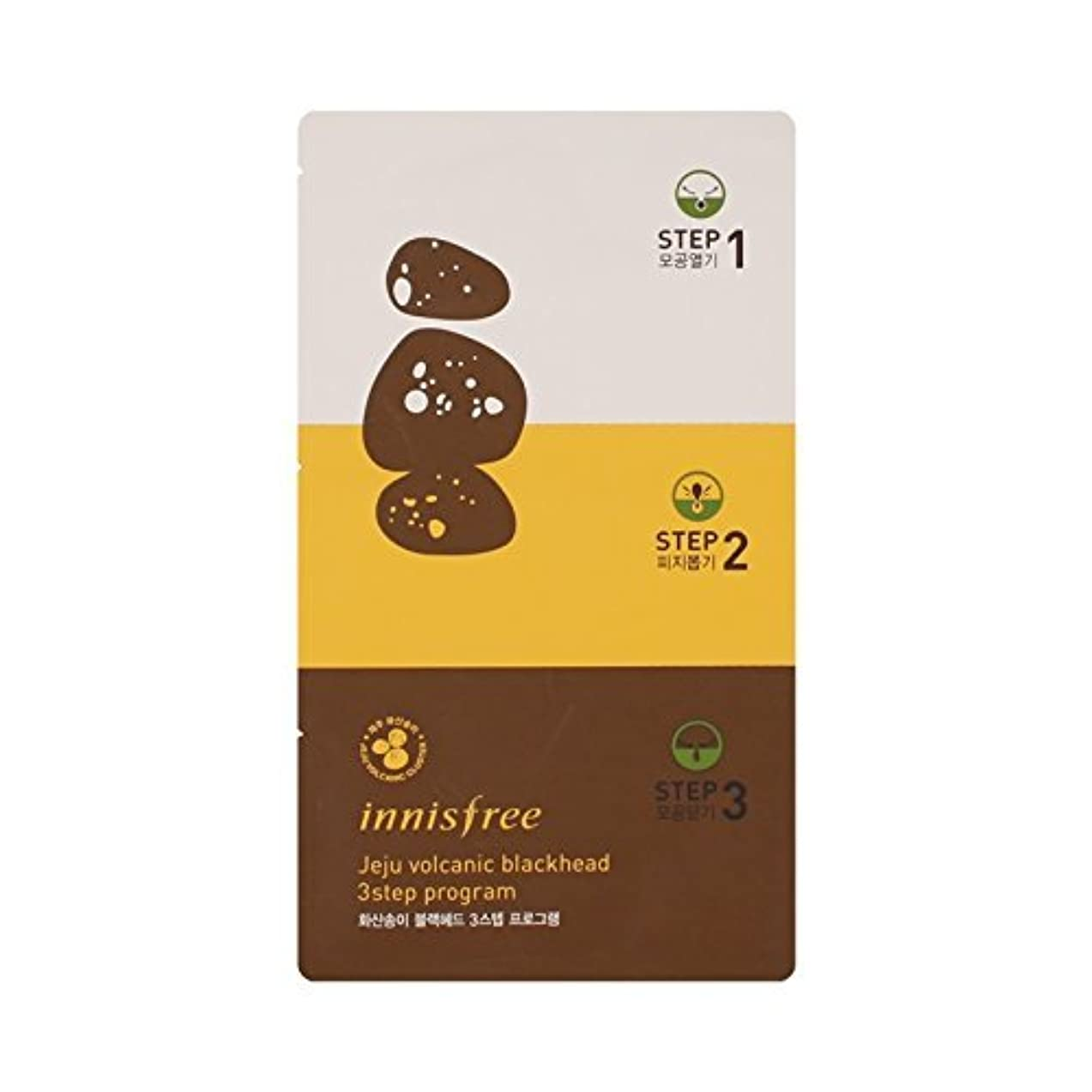 比較的ペンス申し込むBuy 1 Get 1 Innisfree Jeju Volcanic Blackhead 3step Program, korean cosmetics