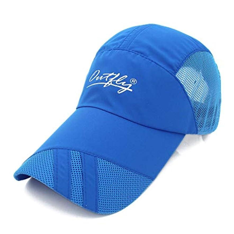 川上回る秘密のRGANT ロングビルバイザー 野球帽 サンハット レディース メンズ