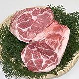 豚肉 つくば美豚SPF 肩ロース肉 1kg (ブロック)