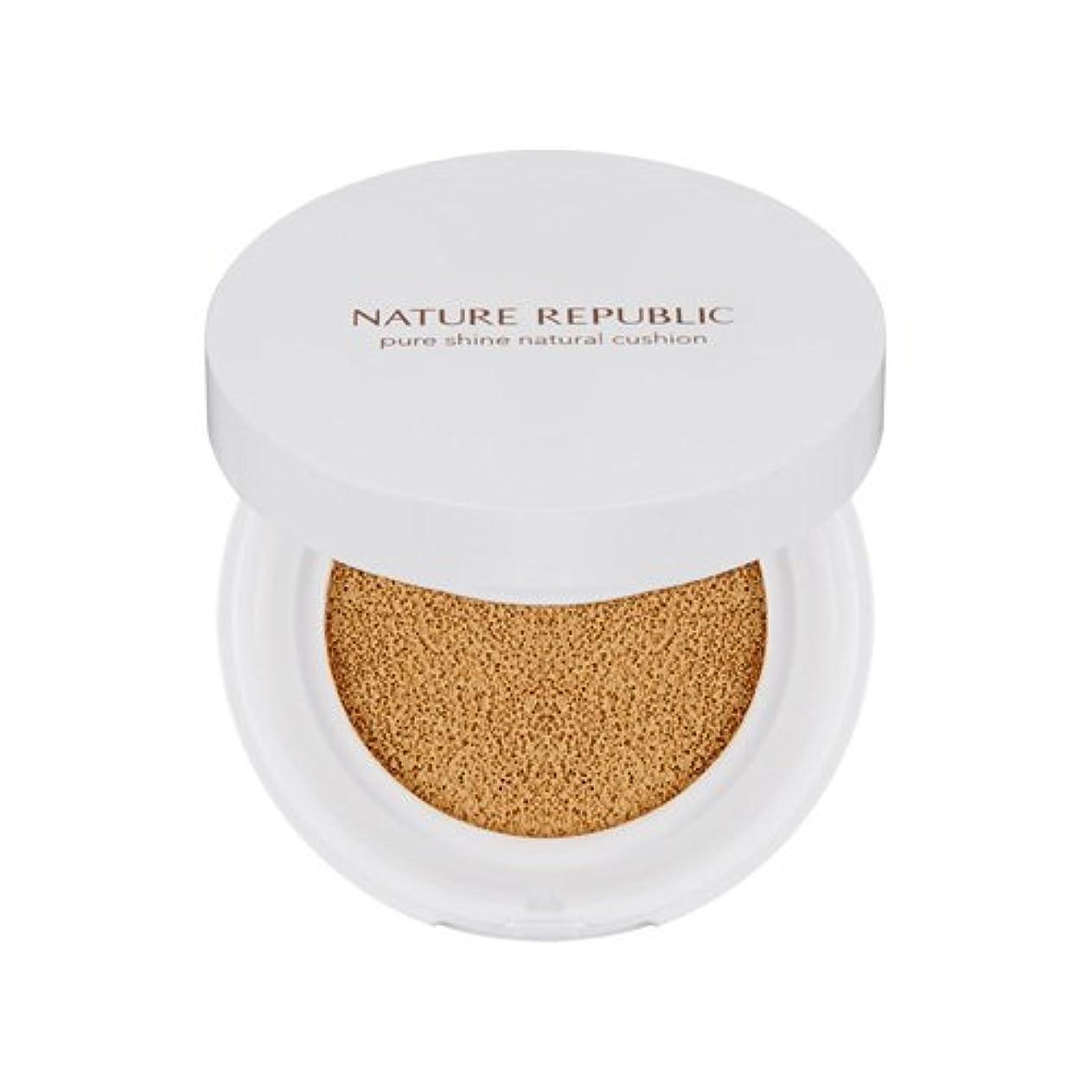 化学薬品着る脆いNATURE REPUBLIC Pure Shine Natural Cushion #01 Light Beige SPF50 + PA +++ ネイチャーリパブリック ピュアシャインナチュラルクッション #01ライトベージュ...