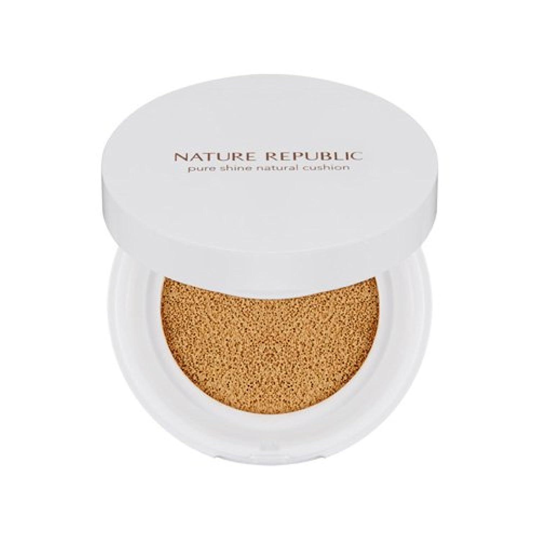 NATURE REPUBLIC Pure Shine Natural Cushion #01 Light Beige SPF50 + PA +++ ネイチャーリパブリック ピュアシャインナチュラルクッション #01ライトベージュ...