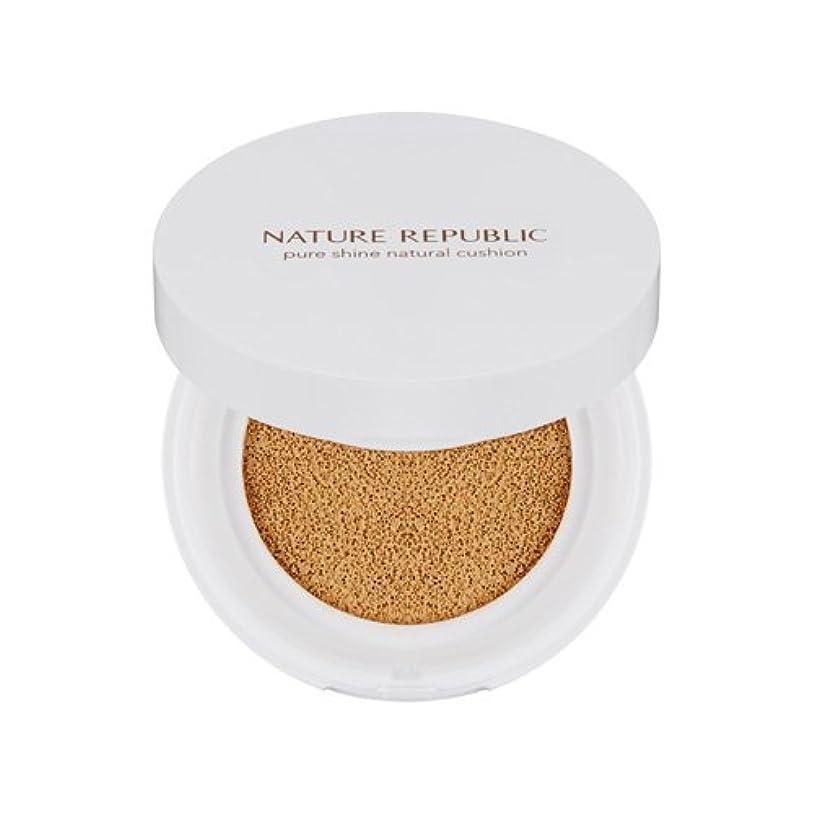 どうやってそのような硫黄NATURE REPUBLIC Pure Shine Natural Cushion #01 Light Beige SPF50 + PA +++ ネイチャーリパブリック ピュアシャインナチュラルクッション #01ライトベージュ...
