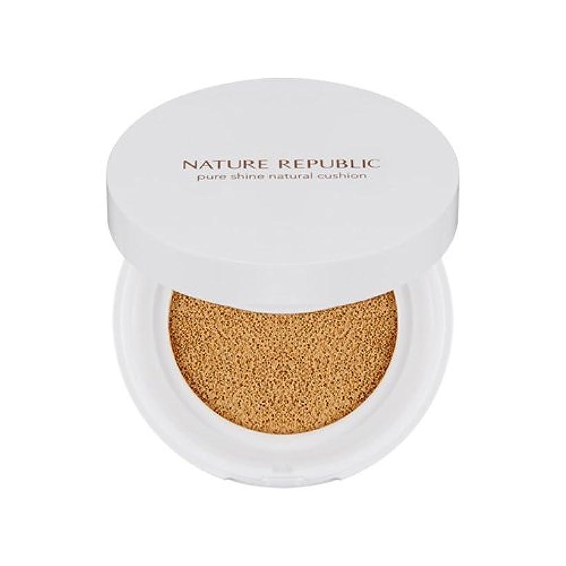 型ために著名なNATURE REPUBLIC Pure Shine Natural Cushion #01 Light Beige SPF50 + PA +++ ネイチャーリパブリック ピュアシャインナチュラルクッション #01ライトベージュ...