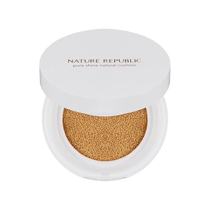 飛行場チューインガムさわやかNATURE REPUBLIC Pure Shine Natural Cushion #01 Light Beige SPF50 + PA +++ ネイチャーリパブリック ピュアシャインナチュラルクッション #01ライトベージュ...