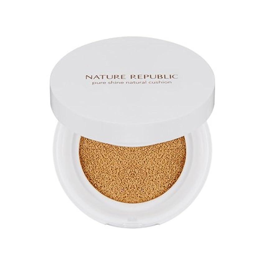 母音ブラウザ修正NATURE REPUBLIC Pure Shine Natural Cushion #01 Light Beige SPF50 + PA +++ ネイチャーリパブリック ピュアシャインナチュラルクッション #01ライトベージュ...