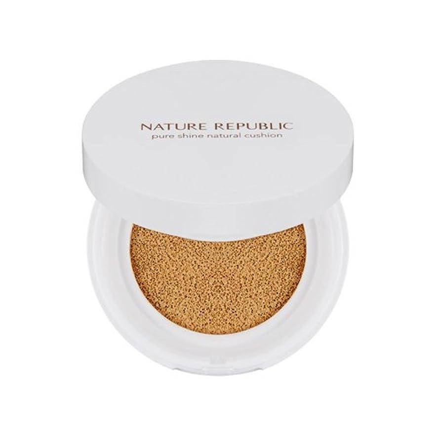 展開するご注意経験的NATURE REPUBLIC Pure Shine Natural Cushion #01 Light Beige SPF50 + PA +++ ネイチャーリパブリック ピュアシャインナチュラルクッション #01ライトベージュ...