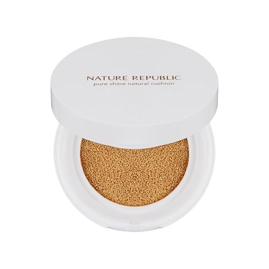 数学なかなか剣NATURE REPUBLIC Pure Shine Natural Cushion #01 Light Beige SPF50 + PA +++ ネイチャーリパブリック ピュアシャインナチュラルクッション #01ライトベージュ...