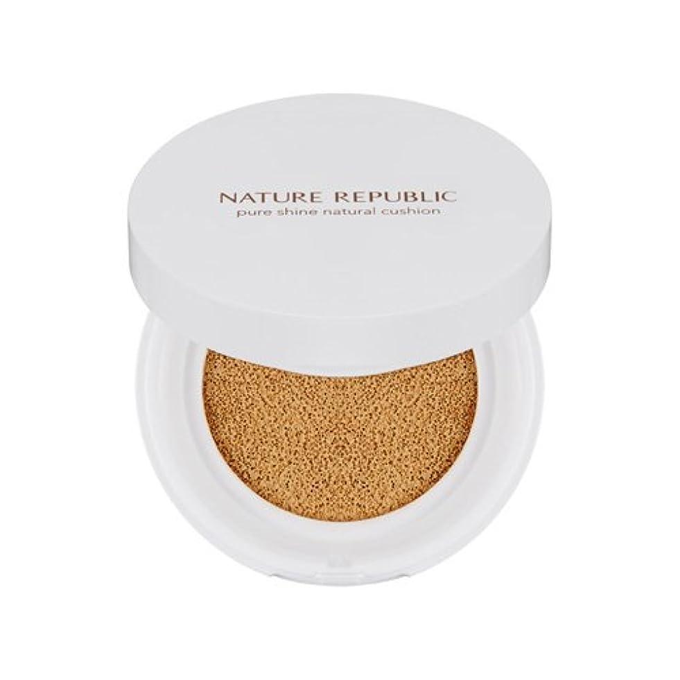 に応じて爬虫類着るNATURE REPUBLIC Pure Shine Natural Cushion #01 Light Beige SPF50 + PA +++ ネイチャーリパブリック ピュアシャインナチュラルクッション #01ライトベージュ...