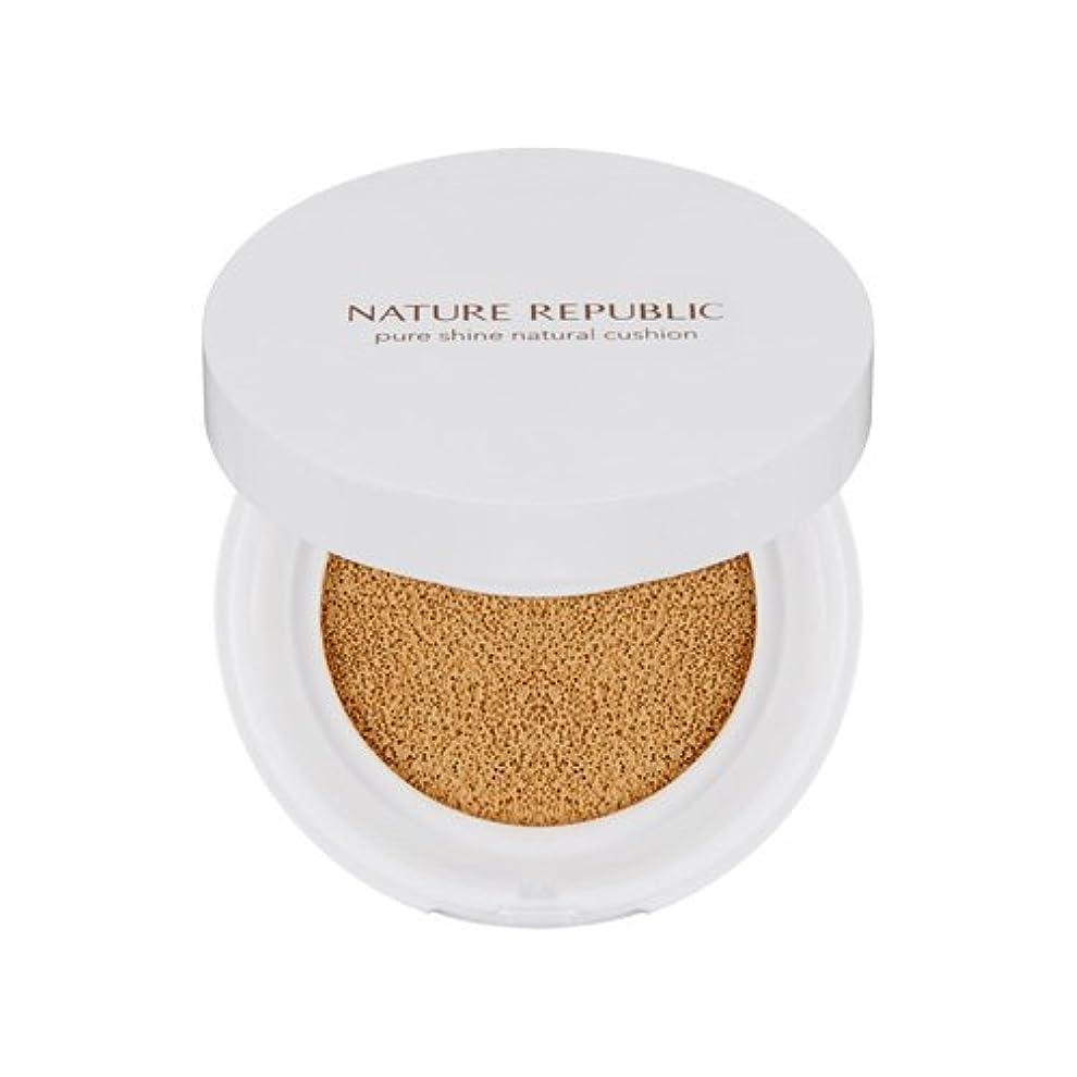 少なくとも研磨剤マウスNATURE REPUBLIC Pure Shine Natural Cushion #01 Light Beige SPF50 + PA +++ ネイチャーリパブリック ピュアシャインナチュラルクッション #01ライトベージュ...