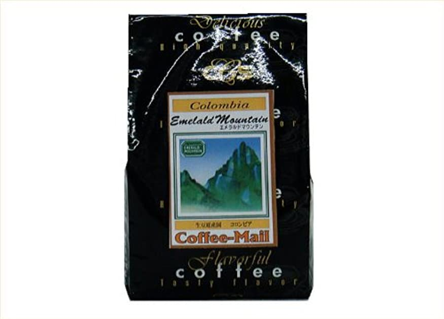 否定する世界の窓シェア【コーヒーメール】コロンビア エメラルドマウンテン 100g 粗挽き