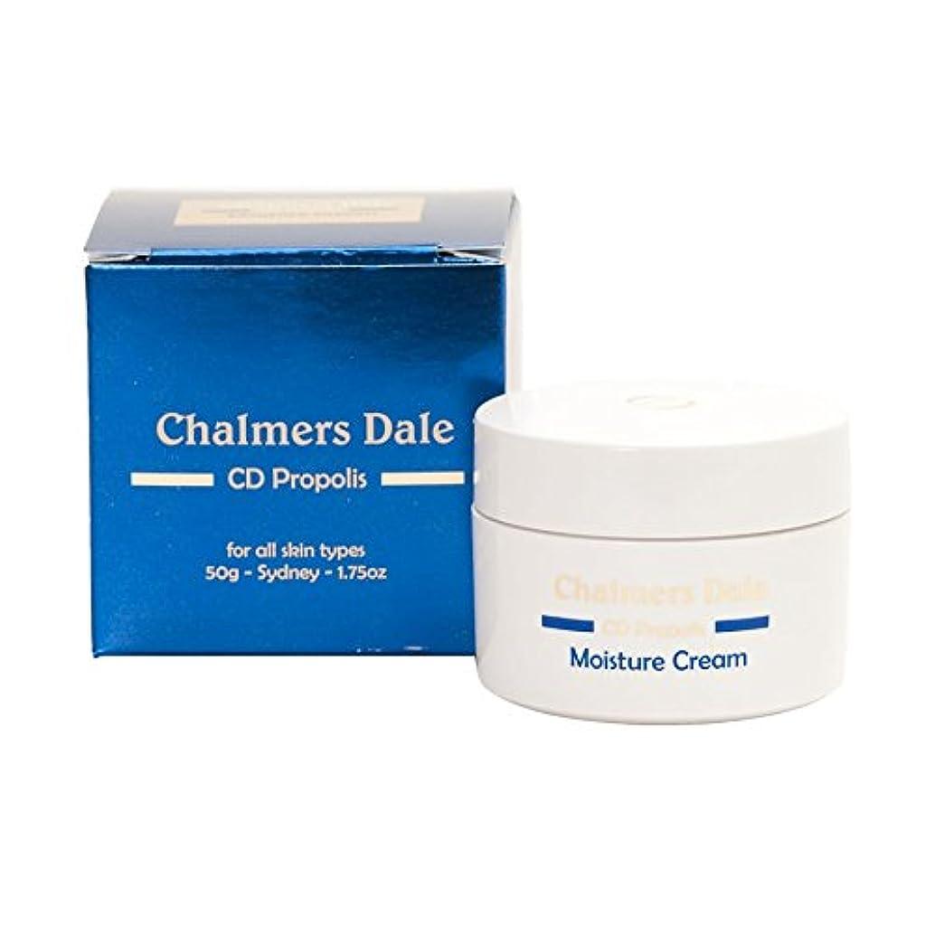 生満足できるアプローチプロポリスクリーム 50g 清潔な肌 敏感肌 保湿作用 しっとり肌 【海外直送品】
