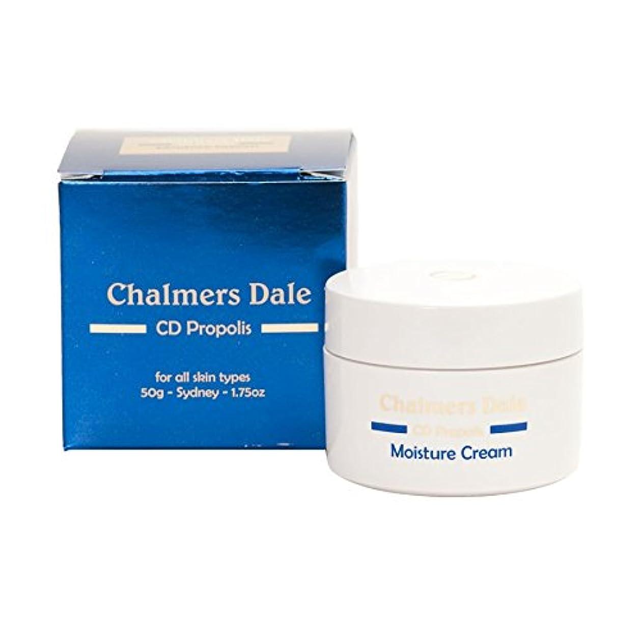 鯨学んだ広告主プロポリスクリーム 50g 清潔な肌 敏感肌 保湿作用 しっとり肌 【海外直送品】