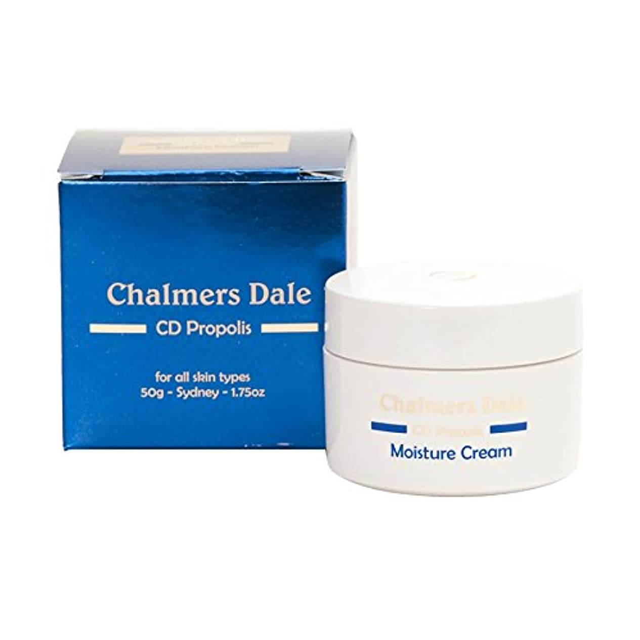漏れ禁じるトランザクションプロポリスクリーム 50g 清潔な肌 敏感肌 保湿作用 しっとり肌 【海外直送品】