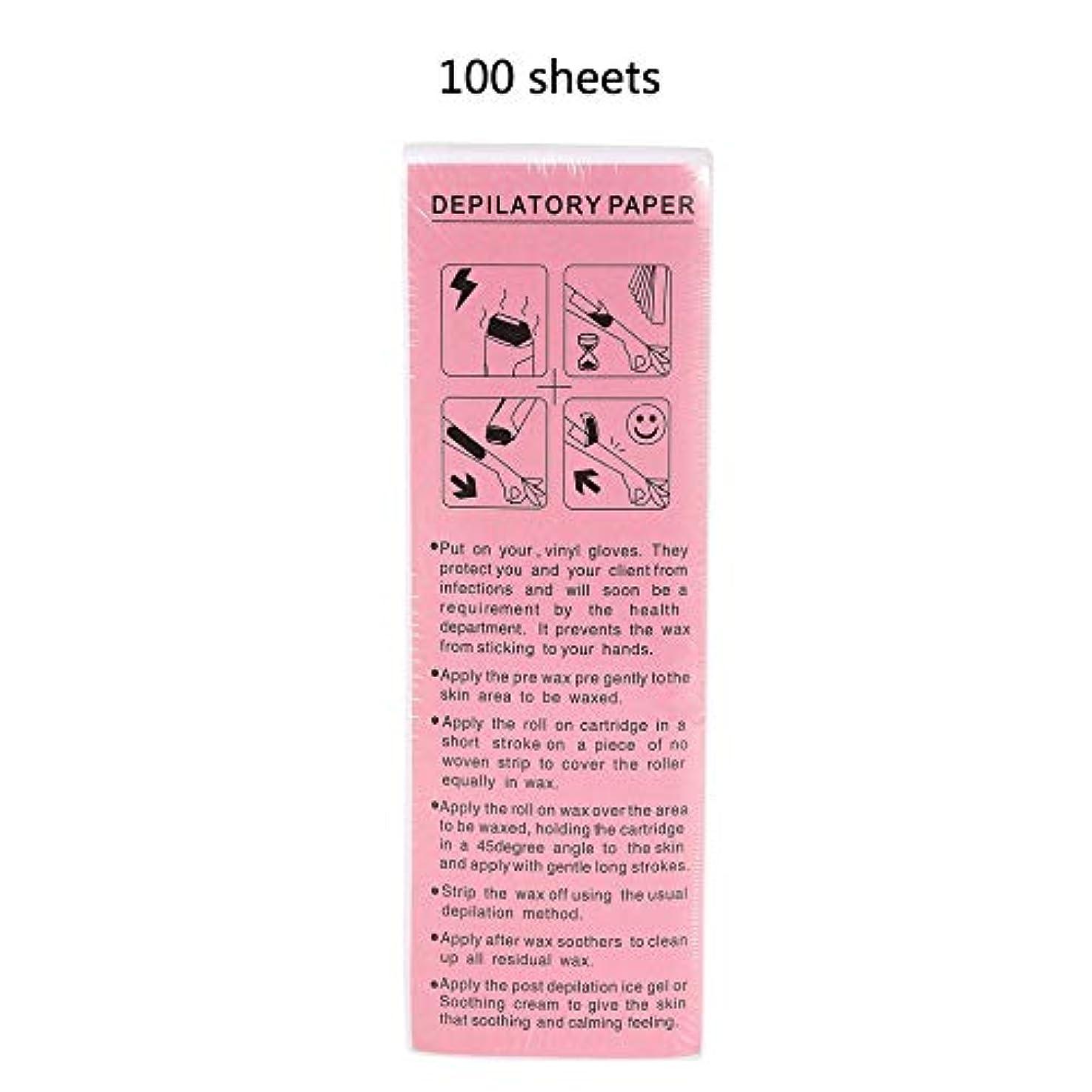 ブリーフケース円形の個人的な100ピースプロフェッショナル脱毛ワックスストリップ不織布ワックスペーパー脱毛美容ツール用脚毛除去 - ホワイト